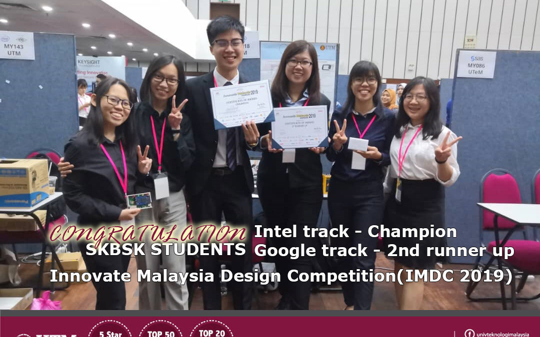 Congratulation to ours SKBSK Student Champion at IMDC 2019