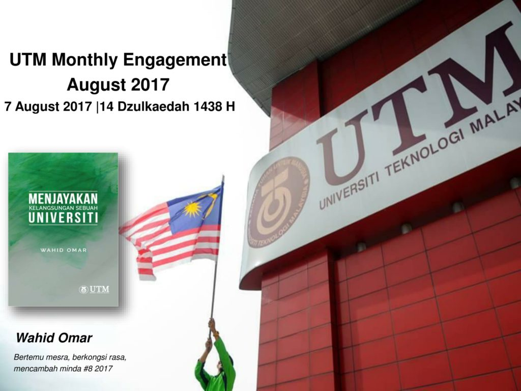 UTM Monthly Engagement (August 2017)