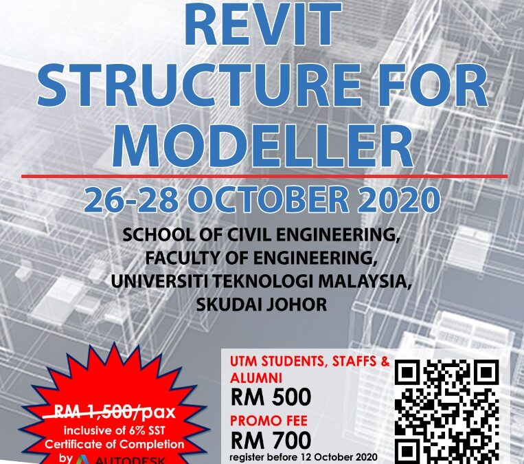 REVIT STRUCTURE FOR MODELLER