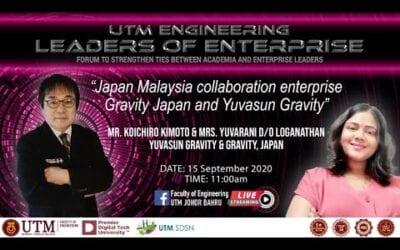 Leaders of Enterprise #7